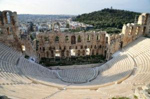 Odeón-de-Herodes-Ático